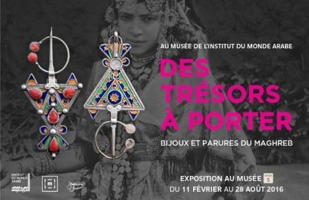 Expo IMA Bijoux et parures du Maghreb2