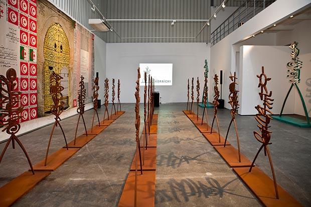 Elmarsa_Rachid-Koraichi-Exhibition