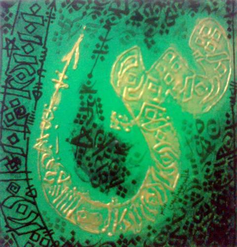 Le troisième remplaçant A.M. Ghalmi_1
