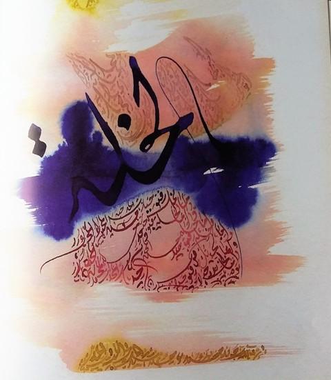Al khulla l'amitié profonde (2)