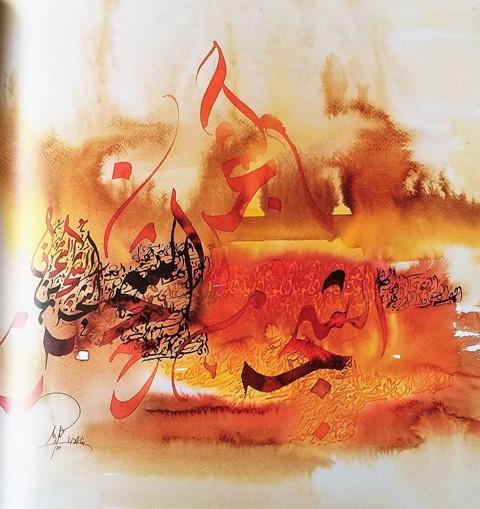 Al shajan l'affliction le chagrin 3