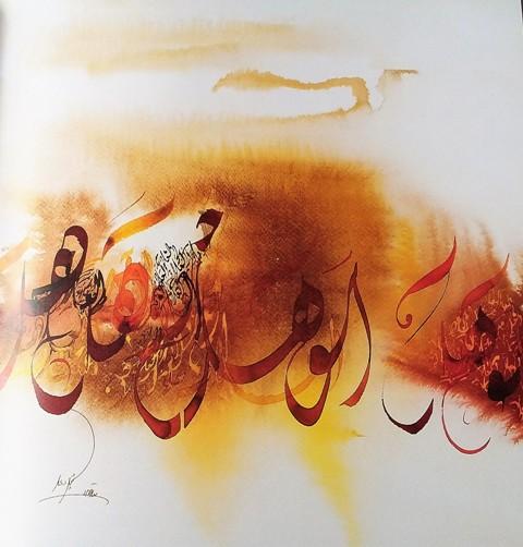 Al wahal la frayeur 3