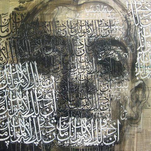 Colosse à la tête d'argile le Monde diplomatique Ayad Alkadhi. — « I Am Bagdad XVI », 2015