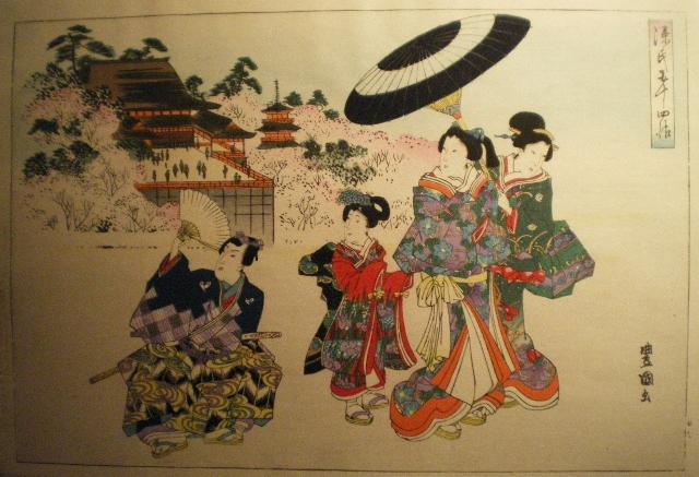 estampe japonaise 1904- Toyokuni iv-Genji Monogatari-collections d'antiquités asiatiques