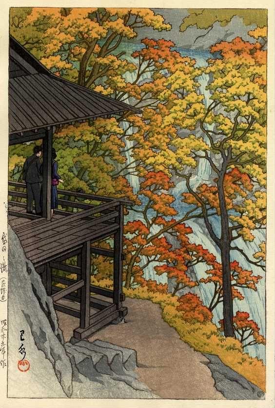 Kawase-HasuiAutumn-at-Fukuroda-falls-Ibaraki-Prefectur-Fukuroda-notakiIbaraki-kenculturezvous.com