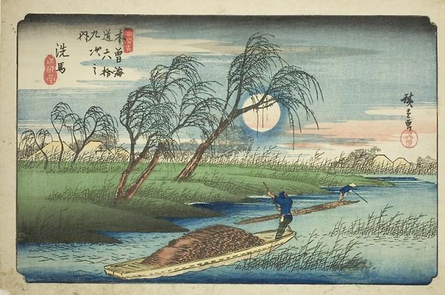 Utagawa Hiroshige artic.edu