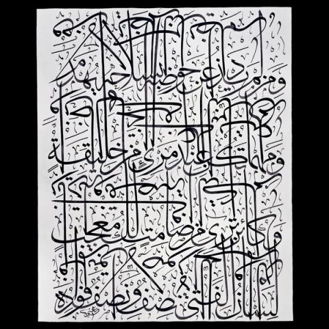 PoetryCalligraphy2[1]