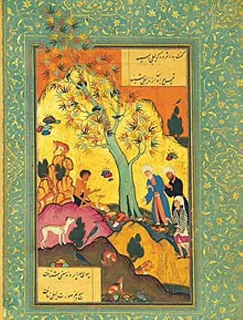 Story_of_Mejnun_-_in_wilderness@wikipedia