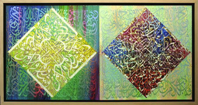Ahmed Moustafa Variante de consultation consultation__inception_gallery[1]
