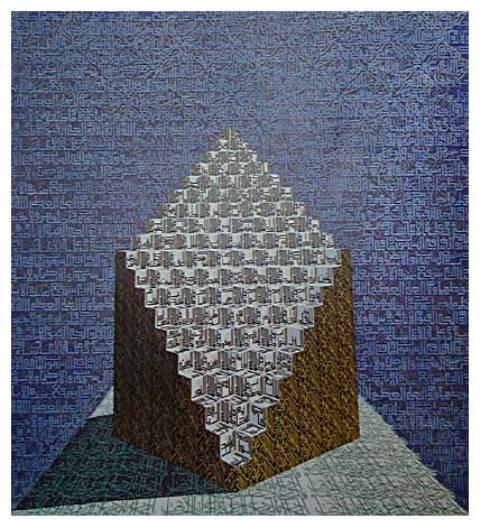 les attributs de la perfection divine cubo