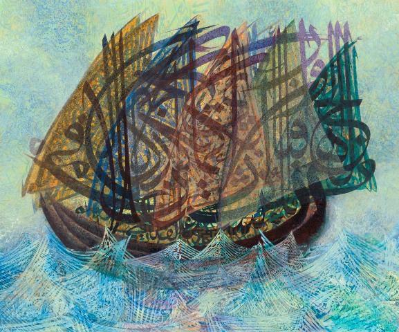 Ship-Righteous-Deeds_V1-Artsy